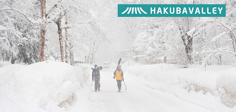 Hakuba Major Prize Announced!
